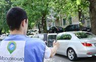 ГИБДД хочет штрафовать нарушителей на основании видео со смартфонов