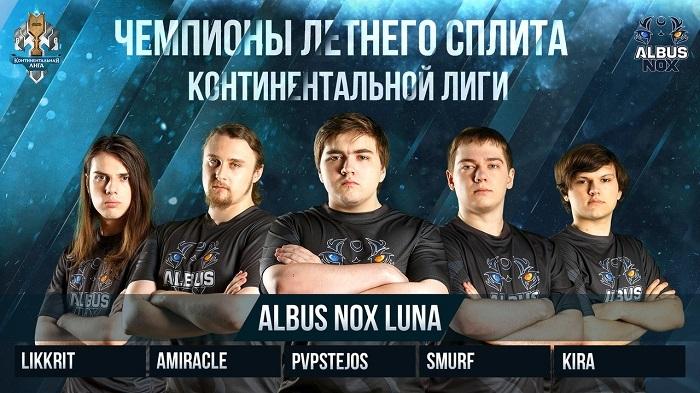 ANOX стала чемпионом летней лиги по League of Legends