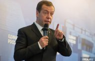 На Дмитрия Медведева идет аппаратная атака