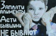 Алиментщики составляют самою многочисленную категорию должников в Дагестане