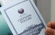 История забытого вклада: внесли в банк 5000, а через 23 года забрали 3299 рублей
