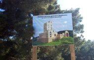 Незаконное строительство у стен Нарын-калы узаконили