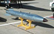 В США готовят новые ядерные бомбы для размещения на границах России