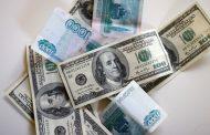 Доллар поднимется до 72 рублей, нефть упадет до 35 долларов