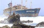 Дагестанский корабль напоролся на РИФ...