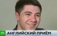 Российским