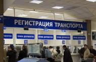 Инспектор ГИБДД в Дагестане подозревается в превышении должностных полномочий