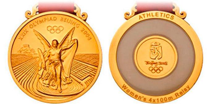 Несколько борцов из Украины потеряют олимпийские медали из-за допинга