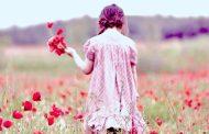 Обрезанные женщины режут дочерей - Даптар