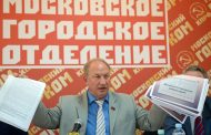 НТВ покажет фильм о связи одного из лидеров КПРФ с оргпреступностью