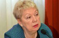 Новый министр образования раскритиковала ЕГЭ и пообещала провести реформу