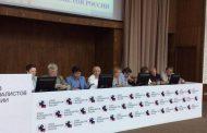 Дагестанские журналисты на съезде профессионального союза в Москве