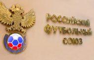 РФПЛ выдвинула в новый состав исполкома РФС Гинера, Дюкова и Метшина