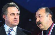 Мутко: раз Газзаев назвал себя фаворитом на выборах главы РФС, то я номер два