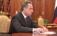 Мутко: думаю, что буду участвовать в выборах на пост президента РФС