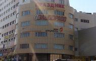 Уроженцы Дагестана в Москве угрожали полиции оружием