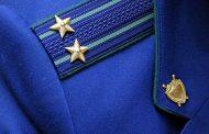 Прокуратура Дагестана провела в МЧС РФ по республике