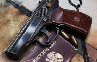 Следователь башкирского МВД застрелился в служебном кабинете, оставив предсмертное обращение | Видео