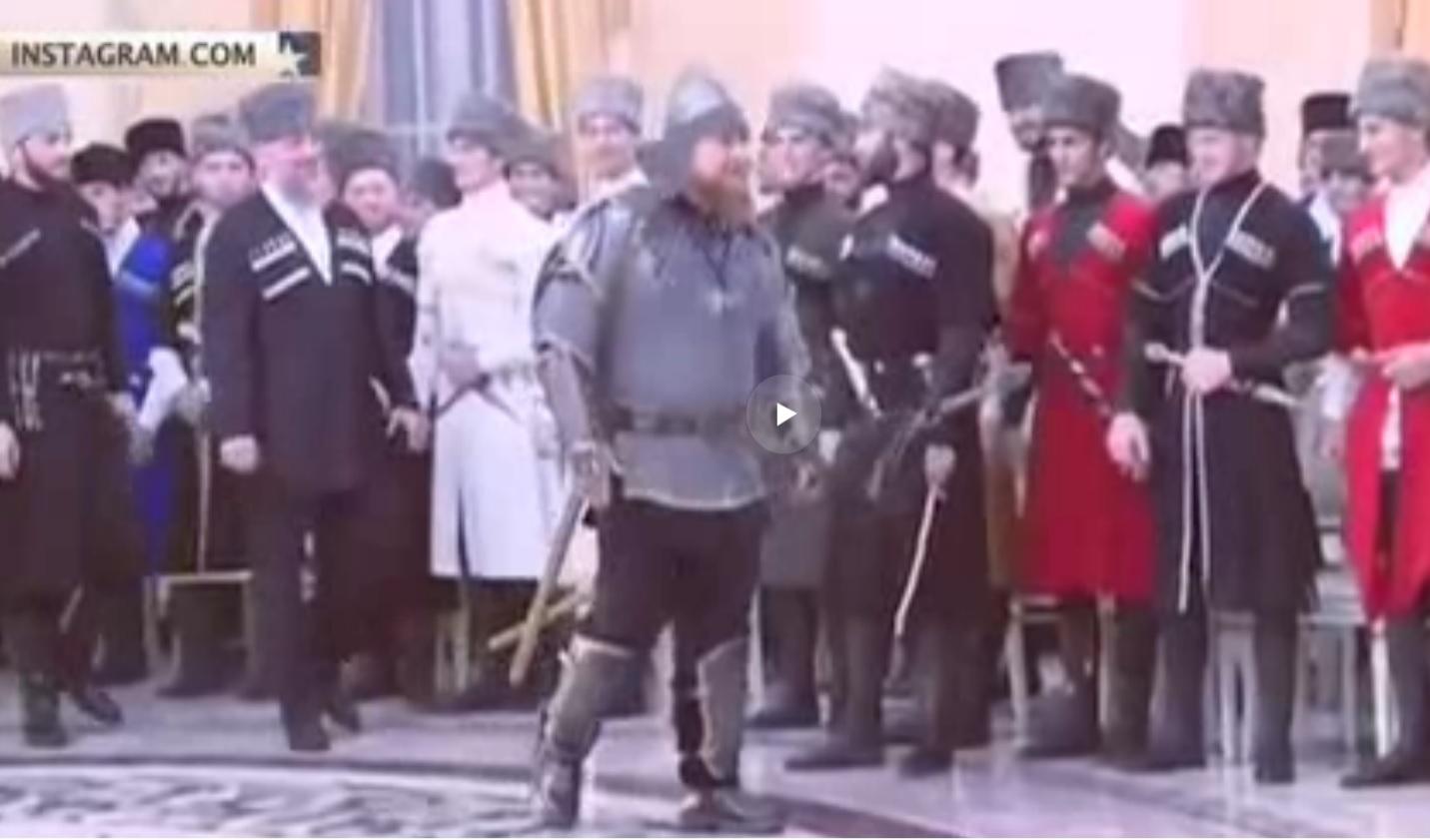Результаты выборов. Кадыров в шлеме, с мечом и копьем посетил торжественный прием