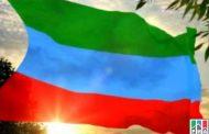 На сайте РИА «Дагестан» продолжается голосование за выбор места для установки гигантских флагов России и Дагестана