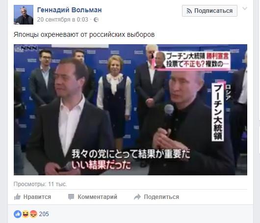Новости тв бердянск сегодня видео