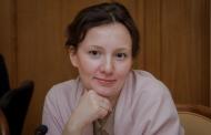 Уполномоченным по правам ребенка при президенте РФ назначена Анна Кузнецова