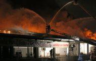 При пожаре на складе в Москве погибло семь пожарников