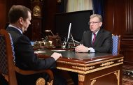 Медведев провел встречу с Кудриным. В правительстве намечаются перестановки?