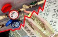 Правительство РФ предлагает поднять населению тарифы на газ, свет и ЖКХ