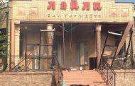 Открытое письмо жертв взрыва в банкетном зале «Лайли»