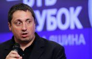Силовики оставили российских болельщиков без главы