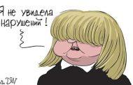 Элла Памфилова не увидела нарушений на выборах в Саратовской области