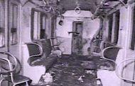 Атака террористов на Москву. 1977 год