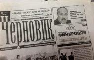 Жители Махачкалы и Каспийска жалуются на незаконное ограничение доступа к сайтам