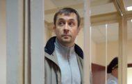 На счетах семьи Захарченко в швейцарских банках обнаружили 300 миллионов евро