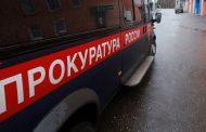 В образовательных учреждениях Казбековского района выявлены существенные нарушения - Прокуратура