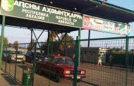 Абхазия. Курортно-криминальный анклав