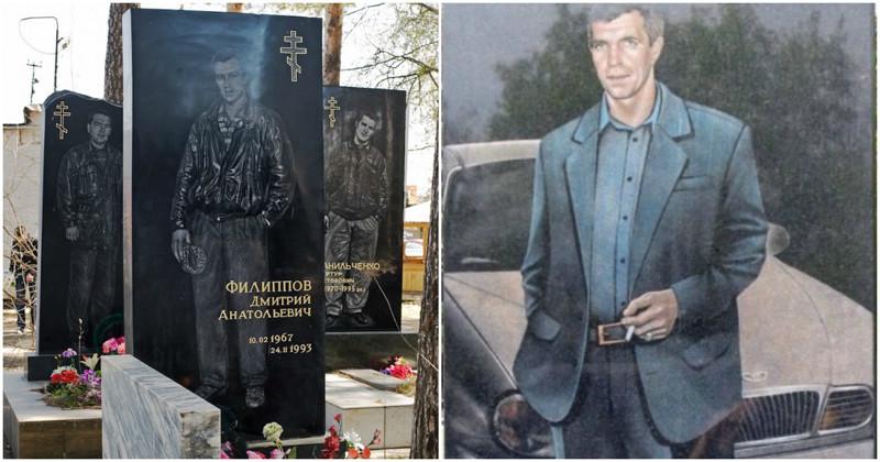Здесь лежит уважаемый пацан: могилы криминальных авторитетов из 90х
