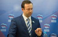 Свердловские коммунисты призывают «гордиться кандидатами с судимостями»