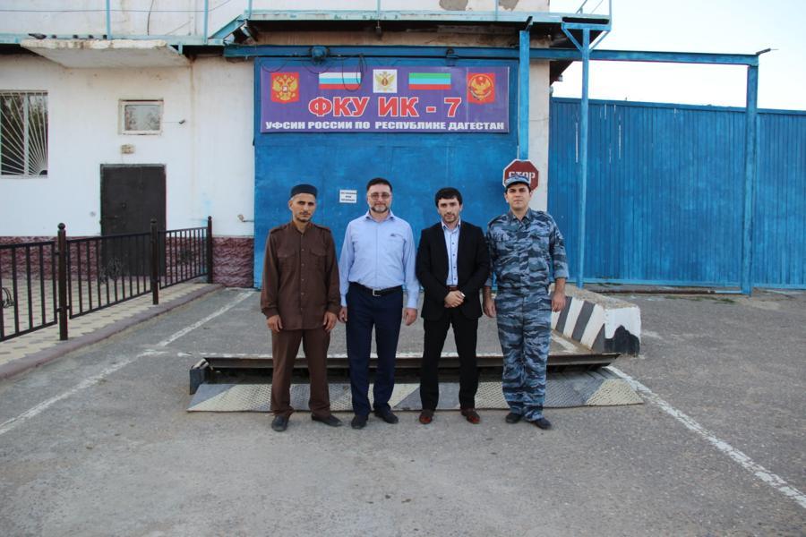 Дагестанские заключенные ежемесячно будут прослушивать лекции об исламе