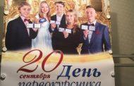 Петербургскому студенту из Башкирии на афише в вузе заменили голову на лицо славянской наружности