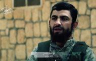 В Сирии уничтожены четыре командира террористов