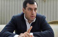 Бывший чиновник Росреестра Борис Авакян сбежал из-под венца и домашнего ареста