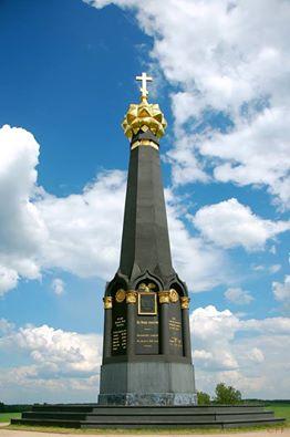 В горах Дагестана появится памятник солдатам Российской империи, взявшим штурмом Ахульго?