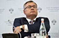 Глава банка ВТБ усомнился в наличии миллиардов у Путина