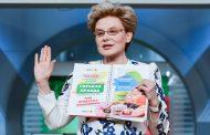 Очень здоровая ведущая: бизнес-империя Елены Малышевой