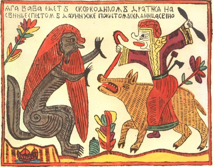 7 загадок русского мата