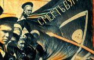 Кто стоял за Октябрьской революцией