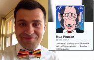 Зачем европейские геи «шатают режим» в «проклятой Рашке»?