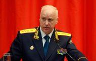 Грядущая отставка Бастрыкина связана с докладом ФСБ